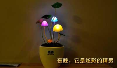 阿凡达蘑菇七彩变色光控LED灯 创意新年礼物送女友奇特浪漫