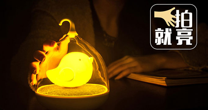 最萌的情人节创意礼物 奇幻精灵微景观小夜灯