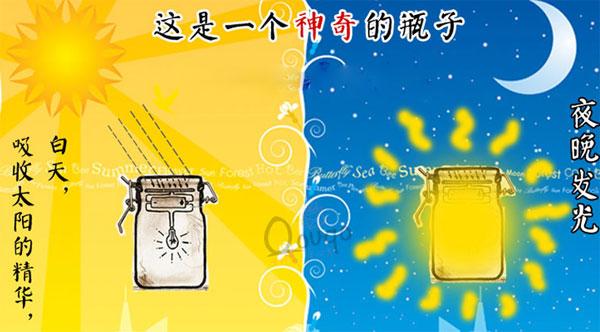 七彩阳光罐子 把暖暖的阳光放进心里 情人节表白神器
