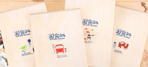 韩国复古清新学生毕业纪念册 香港木盒装同学录