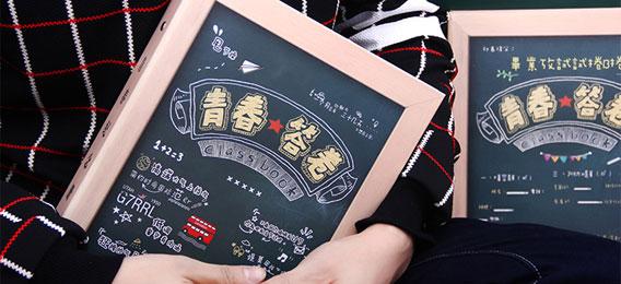 可爱韩国毕业纪念册 同学录创意新玩法