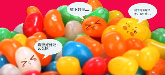 把彩虹吃进肚子里 好吃又好看的七彩美食