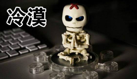 高端逼格古罗骷髅模型手办 一次满足激萌和炫酷的礼物