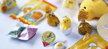 有吃还会玩 懒蛋蛋大礼包图片表情玩具萌萌一整天