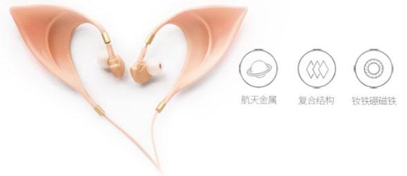 精灵耳朵入耳式耳机 秒变自带BGM小仙女