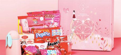 情人节创意礼物 这个盒子里藏着我对你的心动