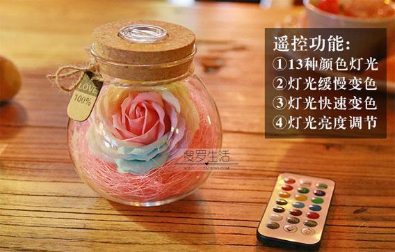 520浪漫个性礼物 七彩香皂玫瑰花许愿瓶 创意礼物 第3张