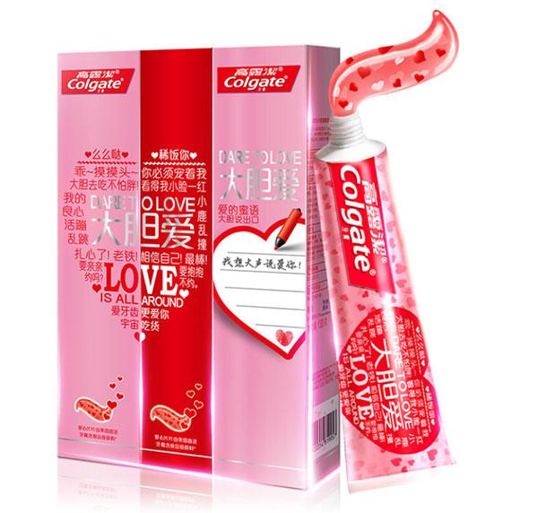 大胆爱限量版爱心牙膏 网红创意礼物 创意礼物