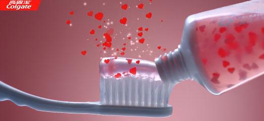 大胆爱限量版爱心牙膏 网红创意礼物