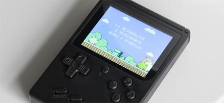 掌机游戏机 抖音同款黑科技减压玩具