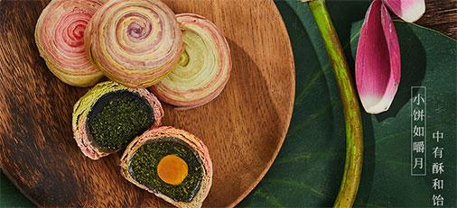 AKOKO五彩海苔蛋黄月饼礼盒装 适合中秋送礼的网红创意礼物