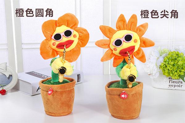 妖娆太阳花毛绒神曲音乐玩具 抖音同款网红创意礼物