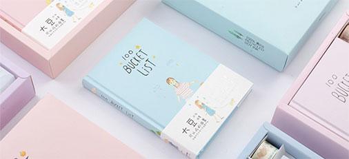 日式小清新日记本礼盒  100个心愿手账本