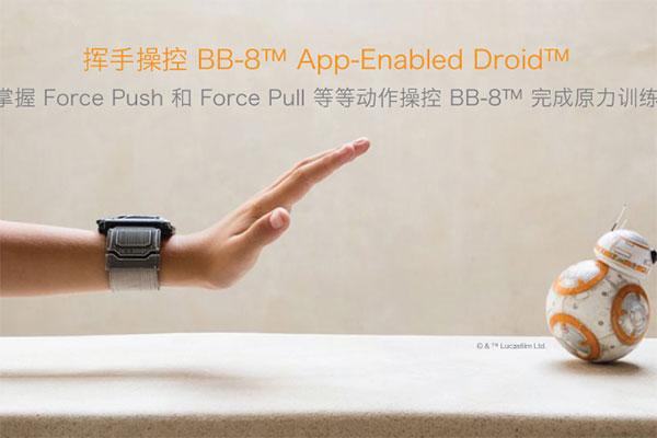 Star Wars星球大战ForceBand原力手环 Sphero BB-8机器人 原力觉醒