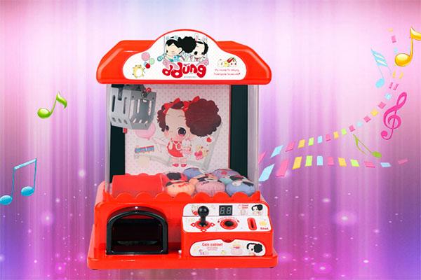 冬己迷你儿童抓娃娃机 在家就能抓公仔抓糖果