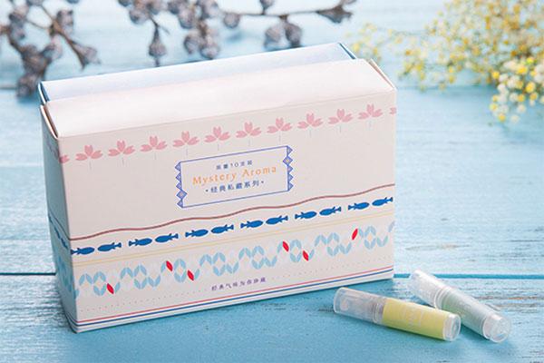 未知气味经典私藏香水礼盒
