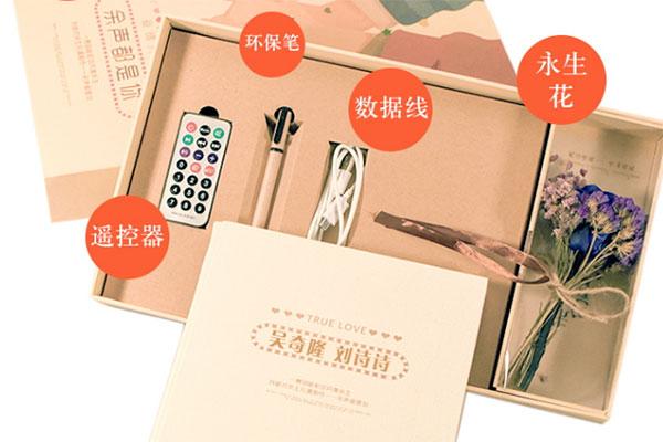 定制爱情保鲜盒 有声有色有回忆的情侣创意礼物