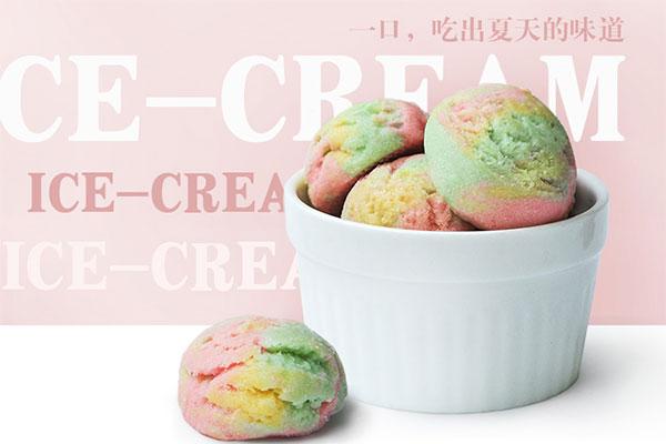网红彩虹冰淇淋饼干 送给心中的女神