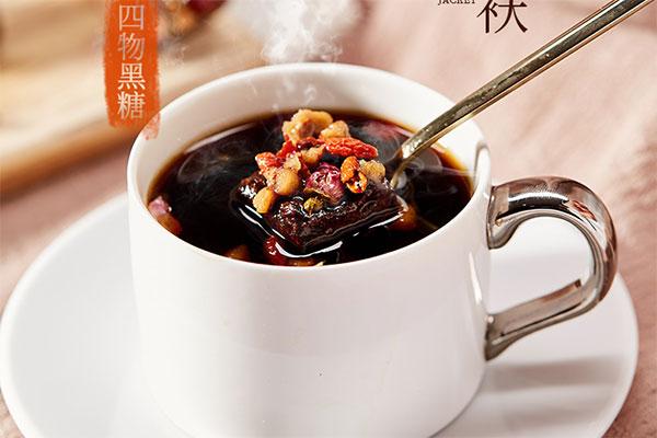 毛豆姜红枣一起喝枸杞一亩产量多少公斤图片