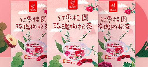 春季养生花茶推荐 忆江南红枣桂圆枸杞茶的功效和作用