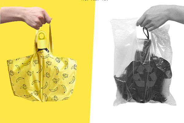 能变购物袋的伞 特别适合送给出门不愿带伞的Ta