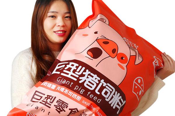巨型袋装猪饲料 整箱零食大礼包送女友