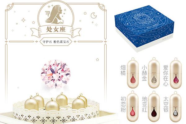 Naileasy·星座蛋糕音乐盒指甲油套装 网红星座蛋糕情人节礼盒