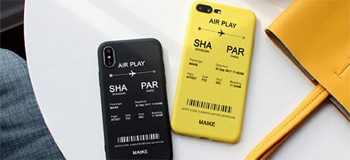 DIY定制机票名字登机牌手机壳 去到你梦想的地方
