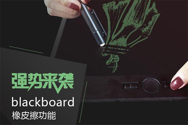 美国boogieboard 可擦除绘画手写板 送爸爸的父亲节礼物