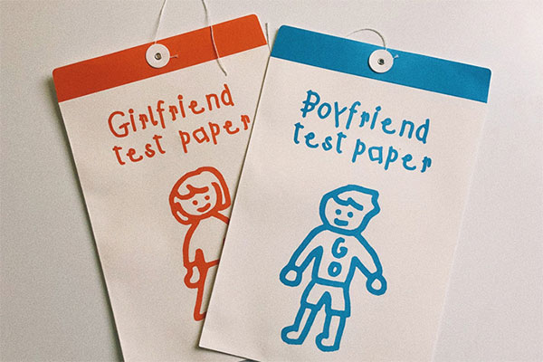 男女友闺蜜基友测试卷 抖音同款创意礼物
