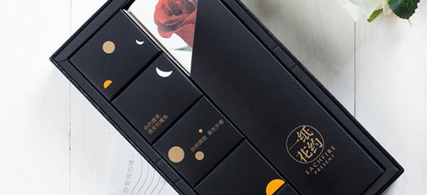 一纸花约 创意晚安喵巧克力礼盒